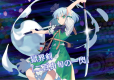 Touhou Spell Bubble Limited Edition